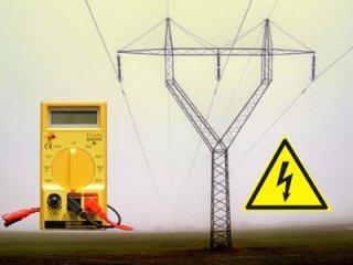 intensità corrente elettrica